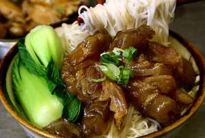 Beef Tendon Noodle Soup
