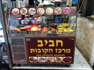 A Culinary Tour of HaTikva Market 10
