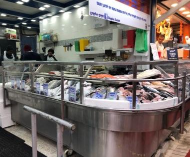 A Culinary Tour of HaTikva Market 18