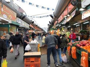 A Culinary Tour of HaTikva Market 2
