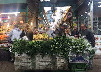 A Culinary Tour of HaTikva Market