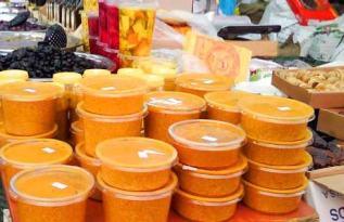 A Culinary Tour of HaTikva Market 5