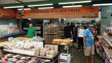 A Culinary Tour of HaTikva Market 8
